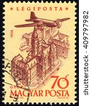 Small photo of SINGAPORE â?? APRIL 23, 2016: A stamp printed by Hungary to commemorate 40th Anniversary of Hungarian Airpost Stamps shows City Hall of Gyor, circa 1958