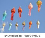 colorful festival with various... | Shutterstock . vector #409799578