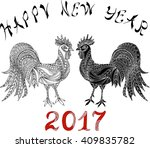 hand drawn new year card with...