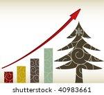 retro christmas increase... | Shutterstock .eps vector #40983661