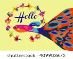 summer card | Shutterstock .eps vector #409903672