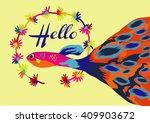 summer card | Shutterstock .eps vector #409903672