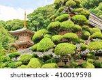 suma temple in kobe  japan | Shutterstock . vector #410019598