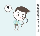 vector design character...   Shutterstock .eps vector #410104342