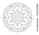 adult coloring book mandala... | Shutterstock .eps vector #410153086
