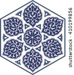 Traditional  Arabic Ornament...