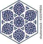 Traditional  Arabic Ornament...
