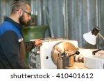 metalworking industry  factory...   Shutterstock . vector #410401612
