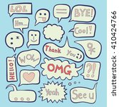 set of speech bubbles | Shutterstock .eps vector #410424766