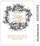 vintage delicate invitation... | Shutterstock . vector #410519392