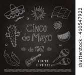 cinco de mayo. set of... | Shutterstock .eps vector #410547922