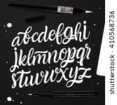 hand lettering and custom... | Shutterstock .eps vector #410568736