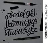 hand drawn free style script... | Shutterstock .eps vector #410568742
