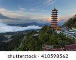 genting highlands  pahang | Shutterstock . vector #410598562