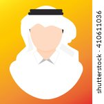 avatar icon arab man flat... | Shutterstock .eps vector #410611036