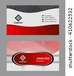 business card template  vector... | Shutterstock .eps vector #410622532