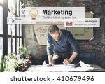 market marketing advertisement... | Shutterstock . vector #410679496