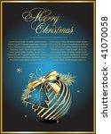 christmas decorative ball made...   Shutterstock .eps vector #41070058