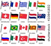 Simple Color Curved Flags Of...