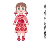 Doll. Raster Illustration On...