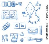 children toys icons flat lay ... | Shutterstock .eps vector #410936302