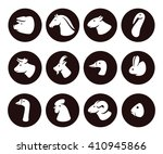 farm animals set. vector | Shutterstock .eps vector #410945866