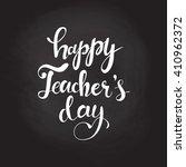 happy teacher's day   unique...   Shutterstock .eps vector #410962372