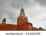 View of Kremlin in front of moody sky. Moscow, Russia - stock photo