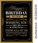 vintage happy birthday card...   Shutterstock .eps vector #411063235