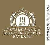 republic of turkey celebration... | Shutterstock .eps vector #411087262