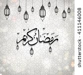 ramadan kareem arabic... | Shutterstock .eps vector #411146008