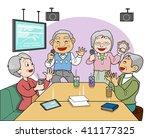 karaoke | Shutterstock . vector #411177325