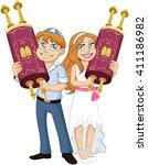 vector illustration of jewish... | Shutterstock .eps vector #411186982