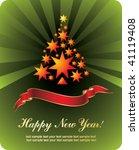 new year card   Shutterstock .eps vector #41119408