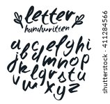 vector handwritten brush script.... | Shutterstock .eps vector #411284566