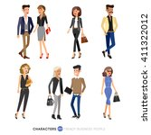 vector detailed characters... | Shutterstock .eps vector #411322012