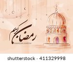 illustration of ramadan kareem... | Shutterstock .eps vector #411329998
