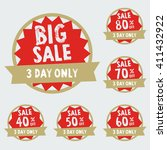 big sale tags with badges and...   Shutterstock .eps vector #411432922