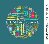 illustration on   dental care... | Shutterstock .eps vector #411444016