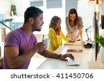 coffee break | Shutterstock . vector #411450706