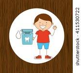 dental health design  | Shutterstock .eps vector #411530722