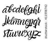 vector hand drawn alphabet.... | Shutterstock .eps vector #411558742