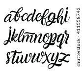 vector hand drawn alphabet.... | Shutterstock .eps vector #411558742