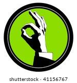 hand | Shutterstock .eps vector #41156767
