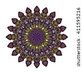 round mandala. arabic  indian ... | Shutterstock .eps vector #411595216