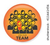 new hire button portraying... | Shutterstock .eps vector #411661456