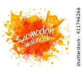 elegant greeting card design... | Shutterstock .eps vector #411746266