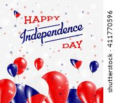 czech republic independence day ... | Shutterstock .eps vector #411770596