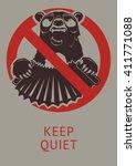 Vector Poster Keep Quiet ...
