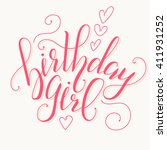 vector calligraphy script quote ... | Shutterstock .eps vector #411931252